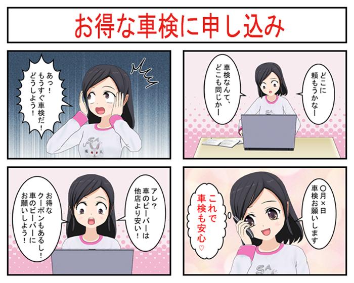 Comic_002